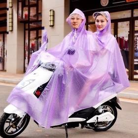áo mưa 2 người - Áo mưa chấm bi 2 người