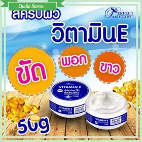 - Tẩy tế bào chết Vitamin E Alpha Arbutin 3+ Thái Lan dành cho mặt - BGR