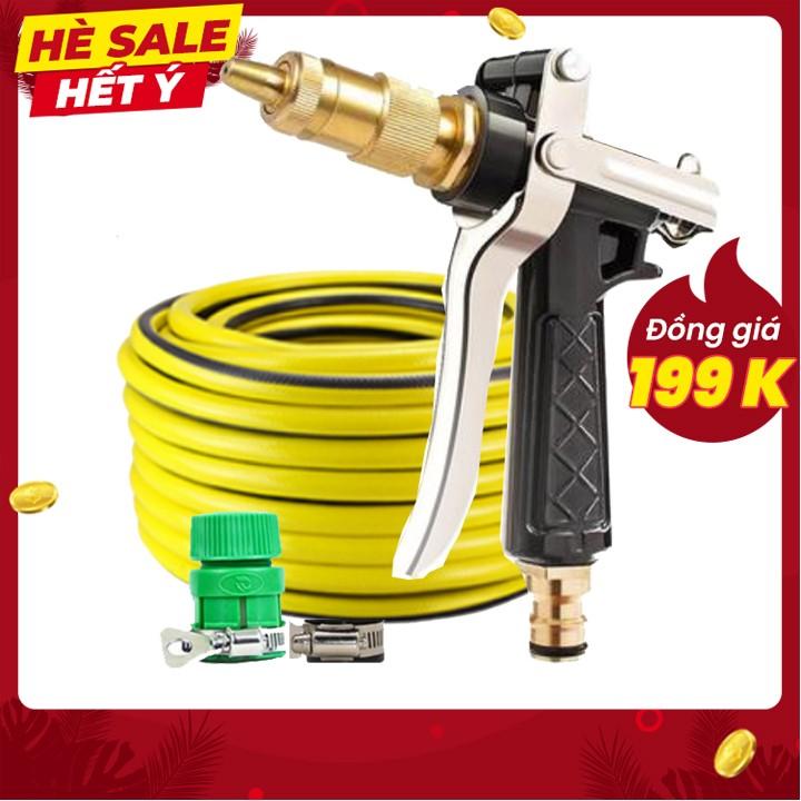 Vòi Xịt, nước rửa xe,Bộ dây và vòI  xịt tăng áp lực nước lên gấp 3 lần  loại  10m  206400