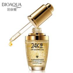 [Miễn phí ship] Serum vàng 24k dưỡng ẩm trắng da BioAqua