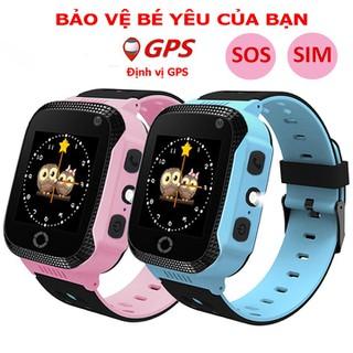 Đồng hồ trẻ em nữ - Đồng hồ trẻ em nữ Y2 thumbnail