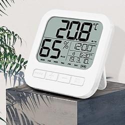 Nhiệt kế điện tử đo nhiệt độ và độ ẩm phòng ngủ cho bé