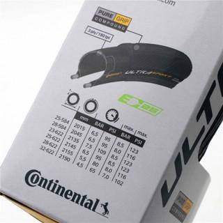 Lốp vỏ xe đạp 700x25C Continental 3 [ĐƯỢC KIỂM HÀNG] 31028186 - 31028186 thumbnail
