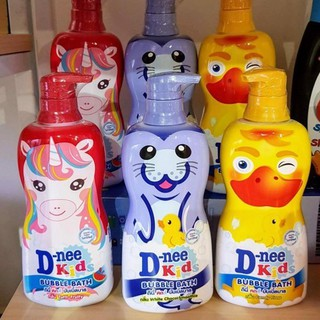 Sữa tắm dnee - 9348438743 thumbnail