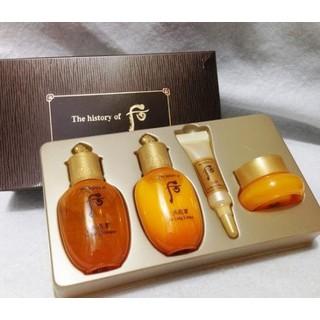 [Xã Kho] Bộ Dưỡng Chống Lão Hóa Whoo Gongjinhyang Special Gift Set 4sp - 016 thumbnail