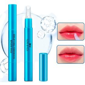 Gel khóa màu son YOUR SKIN giúp son bền màu không trôi không lem gel giữ màu môi không trôi son gel khóa môi nội địa Trung KR-KM01 - KR-KM01