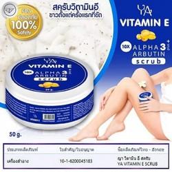 Kem Tẩy Tế Bào Chết Ya Vitamin E Alpha Arbutin 3 Plus