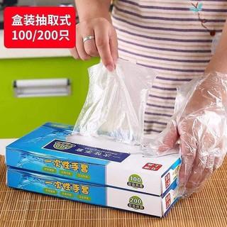 Bao Tay Nilon Dùng 1 Lần Hộp 100 Cái - Găng Tay Thực Phẩm 100 Cái thumbnail