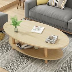 Bàn trà gỗ bàn uống nước bàn nhỏ phòng khách bàn trà gỗ đơn giản hiện đại Bắc Âu bàn kê ban công bàn gỗ nhỏ đơn giản trẻ trung bàn nội thất phòng khách bàn sô pha