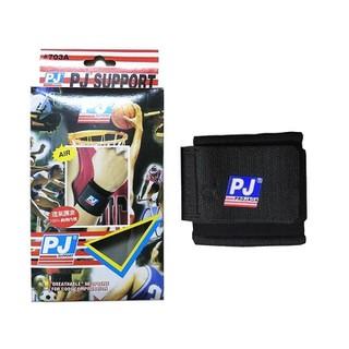 Băng bảo vệ cổ tay PJ 703A - SP001748 thumbnail