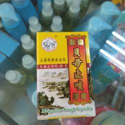 [hàng chính hãng] Viên uống  giảm ho Hàn Quốc MARGARITAE COUGH CAPSULES - Giúp giảm Ho suyễn, hođờm, ho gió, ho hàn, viêm phế quản cấp tính mãn tính