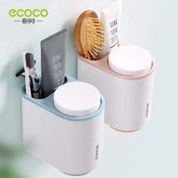 Kệ đựng bàn chải đánh răng kèm cốc đôi dòng ecoco mẫu mới nhất