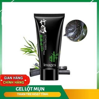 Gel Lột Mụn Than Tre Bioaqua BAMBOO CHARCOAL Sạch Mụn Thải Độc Chì Sáng Da - GL55623 thumbnail