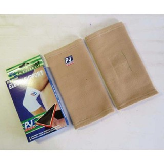 Băng bảo vệ khuỷu tay PJ 603 thun co giãn 4 chiều hộp 1 cái - SP001543 thumbnail