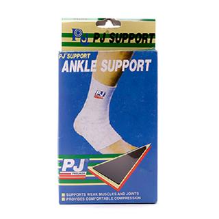 băng bảo vệ cổ chân PJ 604 thun co giãn hở gót - SP1048 thumbnail