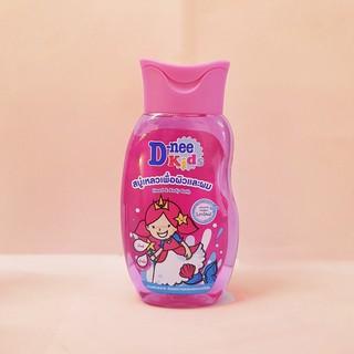 Sữa Tắm Gội Dnee Kid 200ml - Thái Lan - qOHrBh8Aen thumbnail