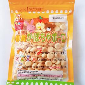 Bánh Ăn Dặm Men Bí Đỏ Trứng Iwamoto Nhật Bản - BANH12
