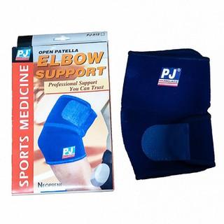 Băng bảo vệ khuỷu tay PJ 919 loại dán - pj919 thumbnail
