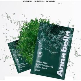 Combo 10 Mặt nạ tảo biển Annabella - ANNA