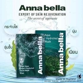 (Date: 12 tháng) [XOÁ MỜ VẾT NHĂN] 01 Hộp x 10 miếng Mặt nạ tảo biển Annabella Angel Aqua Thái Lan. - 10 miếng Mặt nạ tảo biển