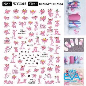 Miếng Dán Móng Tay 3D Nail Sticker Tráng Trí Hoạ Tiết Hoạt Hình The Pink Panther WG305 - 0010002732