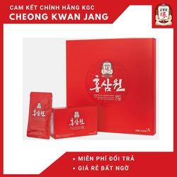 Nước Hồng Sâm Won KGC Cheong Kwan Jang - 70ml x 30 gói