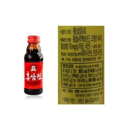 Nước tăng lực hồng sâm KGC - Cheong Kwan Jang - 10 chai x 100 ml [ĐƯỢC KIỂM HÀNG]