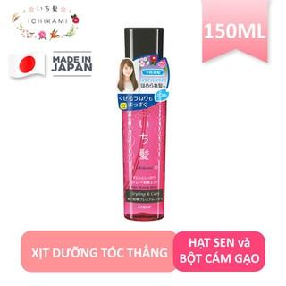 Xịt dưỡng tóc thẳng Ichikami 150ml nhật bản chính hãng - 495615612 thumbnail
