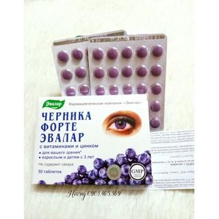 Viên uống sáng mắt, tăng cường thị lực Blueberry Forte Nga hộp 50 viên - 172 thumbnail