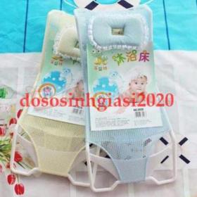 Lưới tắm dành cho bé sơ sinh hàng loại 1(kèm 1 gối nằm) - SKU116-we4