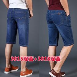 Quần shorts jean nam trơn hàng công ty cao cấp size 27-32