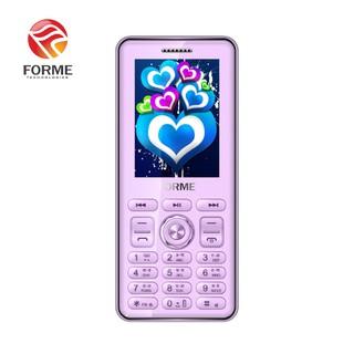Điện Thoại Di Động Forme L6, màn hình 2.4inch, Pin 1800mAh, phím mica, font chữ lớn - Phân phối chính hãng - FMEL6 thumbnail