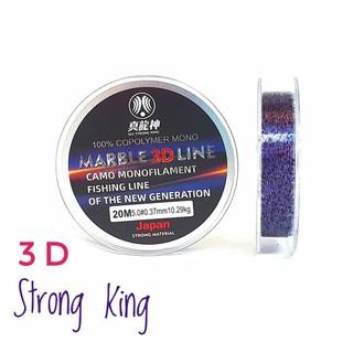 Dây cước câu trục tàng hình Strong king 20m - cước câu trục tàng hình Strong king 20m thumbnail