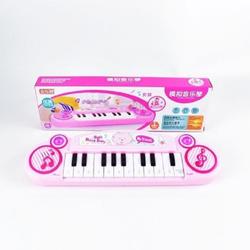 đàn piano cho bé - đàn piano cho bé