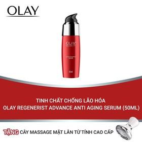 (Tặng thanh massage đẩy tinh chất từ tính) Tinh Chất Chống Lão Hóa Olay Regenerist Advance Anti Aging Serum (50ml) - TUOL0048CB