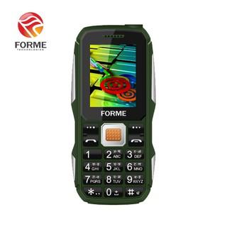 Điện thoại di động Forme F1, màn hình 1.8inch, pin 1800mAh, font chữ lớn, loa nghe nhạc lớn - Phân phối chính hãng - FMEF01 thumbnail