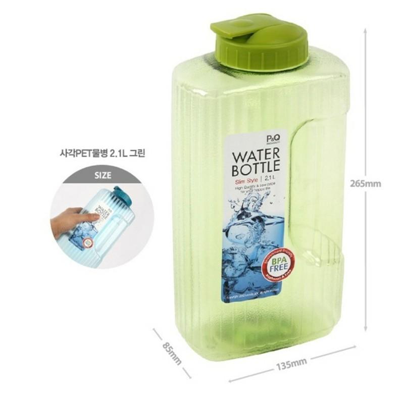 Bình nước Lock & Lock 2.1 lít – 865