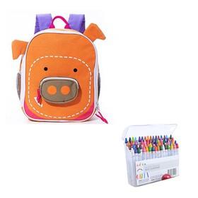 [Tặng bút màu cho bé] Balo hình thú - Balo cho bé siêu cute - BLTE+HM64-1