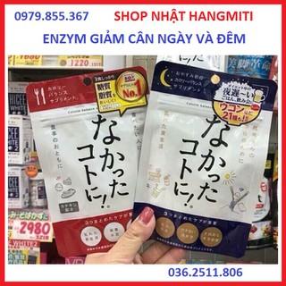 Enzyme giảm cân Nhật Bản ban ngày và ban đêm - MADE IN JAPAN-SP525 thumbnail