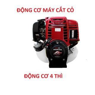 động cơ cắt cỏ - GX 35 gx35 thumbnail