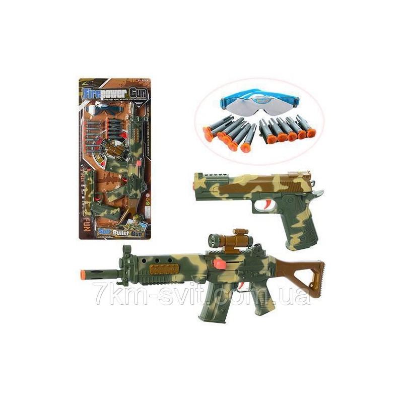 súng đồ chơi siêu ngầu – shotting2