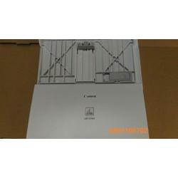 Khay đựng giấy máy in Canon 2900 loại xịn logo nổi Khay gầm đỡ giấy vào