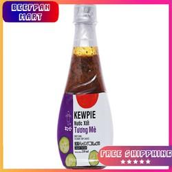 Nước xốt tương mè đen Kewpie chai 210ml  - KEWPIE - NƯỚC SỐT SALAD - NƯỚC TRỘN SALAD  - NƯỚC CHẤM THỊT