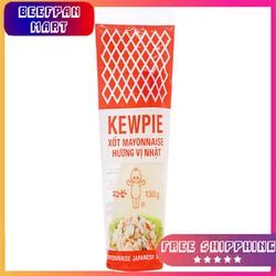 Xốt mayonnaise Kewpie hương vị Nhật chai 130g - KEWPIE - NƯỚC SỐT SALAD - NƯỚC TRỘN SALAD  - NƯỚC CHẤM THỊT