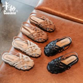 Dép sandal cho bé gái siêu xinh_ Nhập mã FA6N2F giảm 15K