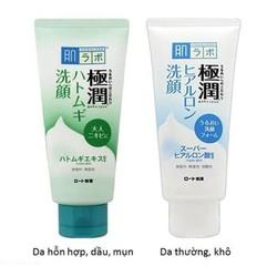 Sữa rửa mặt tạo bọt Hada Hatomugi Bubble Face Wash 100g - Nhật Bản