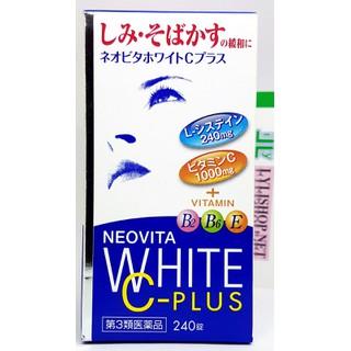 Viên uống trắng da giảm nám Neovita White C-Plus hộp 240 viên từ Nhật - Neovita White thumbnail