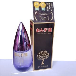 Dưỡng tóc cao cấp Nhật Bản - AAA Cheap - sVzKl2CTMG thumbnail