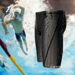 Quần Bơi Lửng Nam Phong Cách Chuyên Nghiệp Thời Trang Thể Thao SQB106