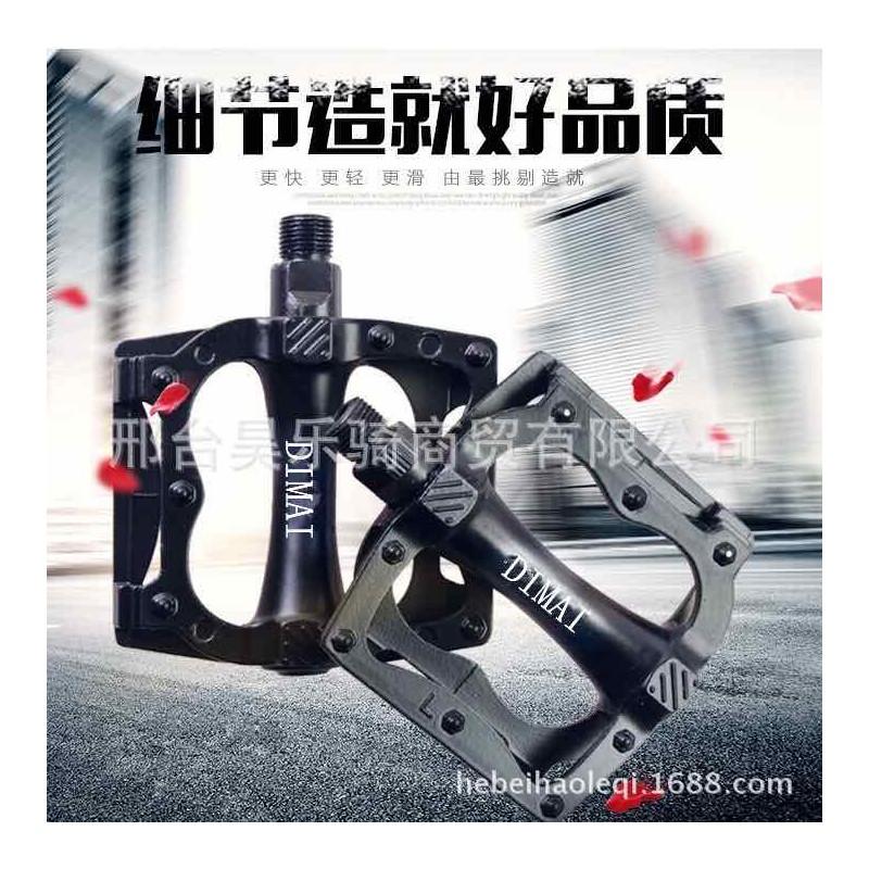 Bàn đạp xe đạp thể thao – BĐ90